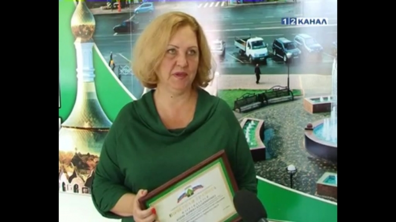 Награждение Юзвяк Марины Владимировны Руководителя Студии эстрадной песни
