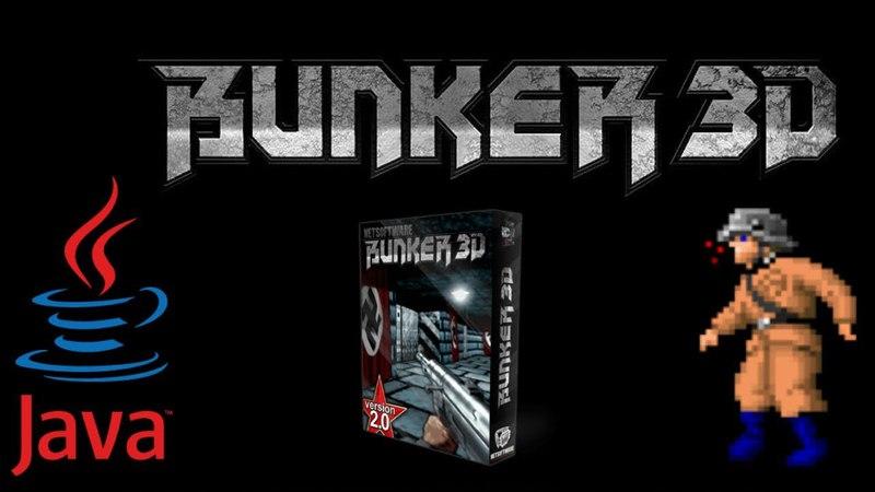 BUNKER 3D |Прохождение Java игры!| (Прямо мобильный Wolfenstein!)
