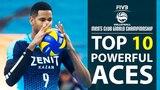 TOP 10 » Сильнейших Подач на Клубном Чемпионате Мира 2017