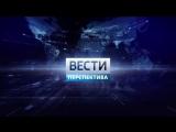 Приглашение на суперфинал Юниор лиги КВН