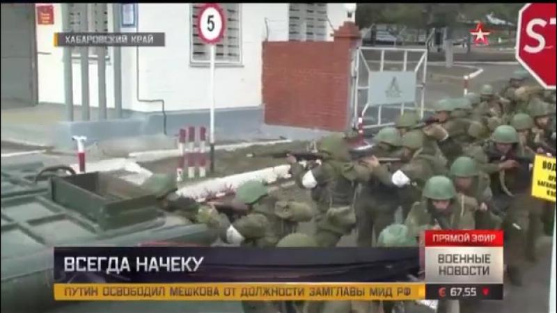 Отряд антитеррора уничтожил условных экстремистов напавших на воинскую часть