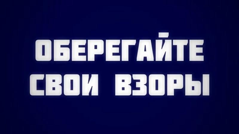 91 Ислам Хутба Оберегайте свои взоры Абу Яхья Крымский