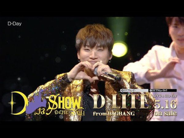 D-LITE (from BIGBANG) - DなSHOW Vol.1 (SPOT_DVD Blu-ray 5.16 on sale)