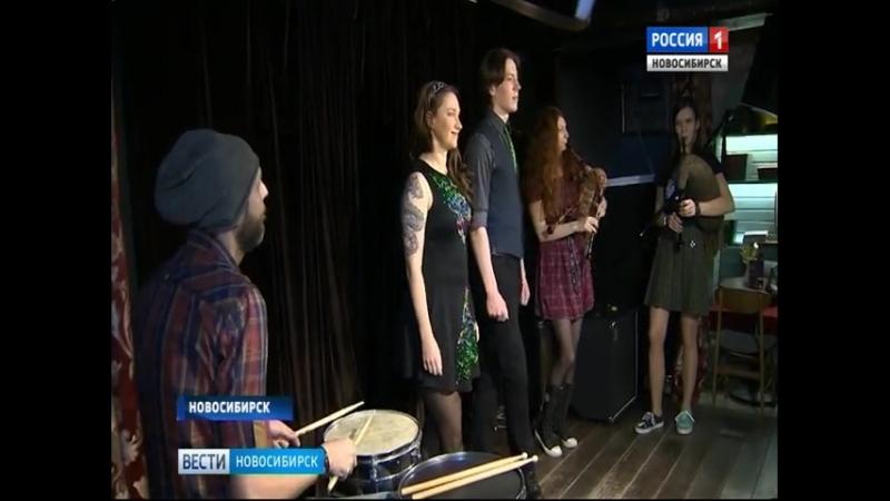Вести Новосибирск, 17.03.2018