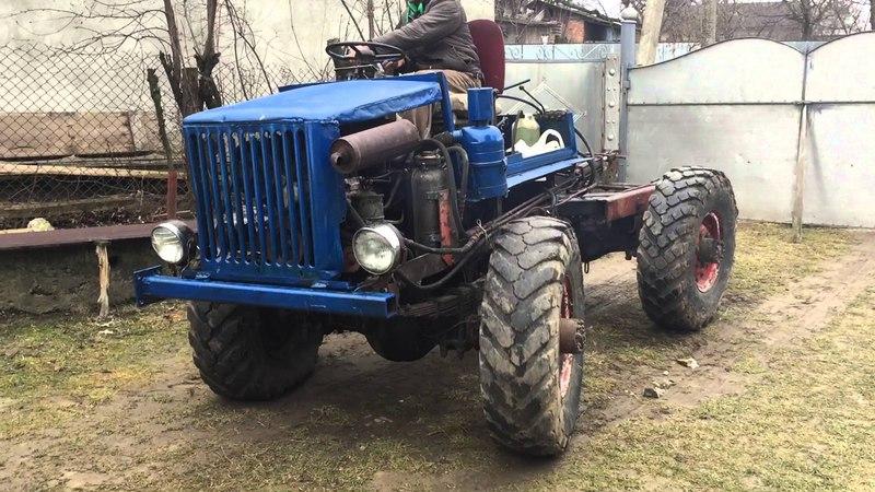 Трактор 4x4 Саморобний!