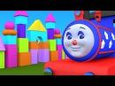 Учим геометрические тела с паровозиком Чух-Чухом - часть 2. Обучающий мультфильм для детей