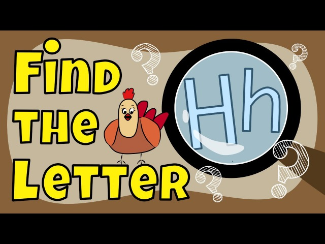 Alphabet Games | Find the Letter H