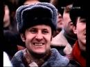 Советские хоккеисты . Документальный фильм