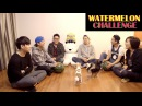 Watermelon Challenge ft. Eric Nam Friends!