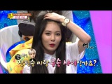 【TVPP】Hyuna(4MINUTE) - Relationship with Jang Hyun Seung, 현아(포미닛) - 장현승과 도대체 무슨 사이? @ Star Story