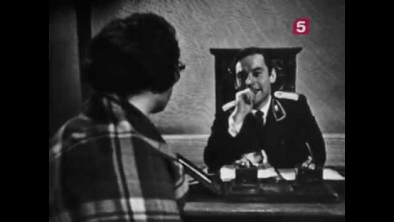 Аглая, страницы из романа Ю. Германа Дорогой мой человек. ЛенТВ, 1968 г.