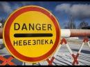 DOC Crimeia - Porque A Região É O Ponto Da Discórdia - Rússia VS Ucrânia