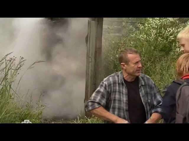 Прикольный отрывок из фильма Лесник 47 серия
