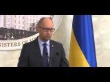 А. #Яценюк требует пожизненного заключения тому кто бросил гранату в толпу под ВР