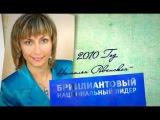 Истории о золушке. Наталья Ровенская