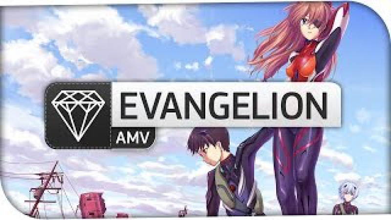 EVANGELION 3.33: You Can (Not) Redo 2012 (AMV) by Cтоун
