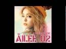 05 열애설 Scandal Ailee