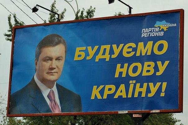 """Через структуры """"Оппозиционного блока"""" сепаратисты надеются попасть в украинские органы власти, - депутат Левус - Цензор.НЕТ 9825"""