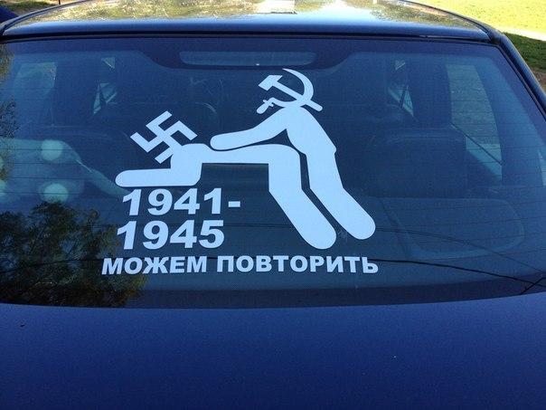 Что принес пакт с нацистами (1939) 7pWttpHO9ls