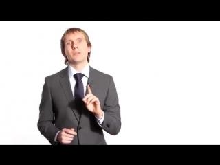 Как создать бизнес с нуля, с гарантией и без стартового капитала. Урок №2 Дмитрий Новосельцев.