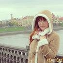 Арина Загребаева. Фото №12