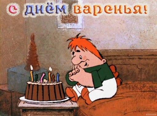 Картинки по запросу с днем рождения здоровья богатырского