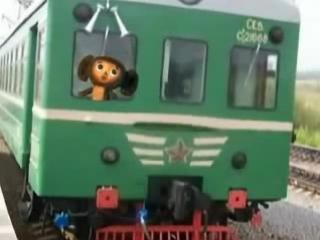 поющие поезда.flv