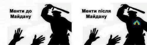В расследовании махинаций Ostchem всплывает ряд громких фамилий. Это Каськив, есть  вопросы к Левочкину и другим, - Аваков - Цензор.НЕТ 8750