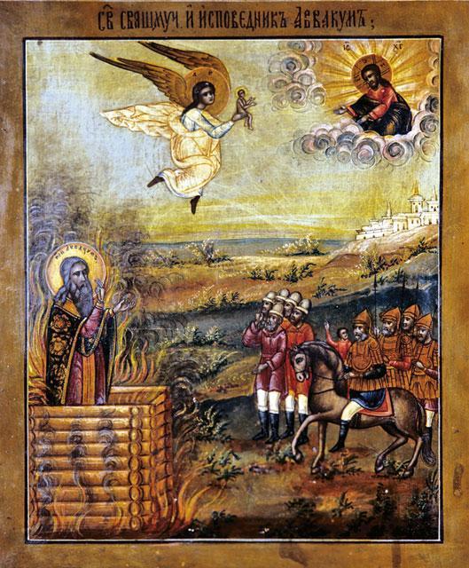 Картинки по запросу Икона Аввакума