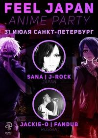 Feel Japan! ANIME PARTY, Санкт-Петербург