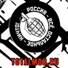 """""""Тотальная Мобилизация"""" - газета Другой России"""