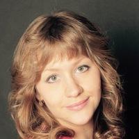 Ксения Пушкарёва