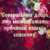 Мока Полатбаева