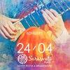 Концерт AURORIA 24 АПРЕЛЯ | Sarasvati Place, Мск