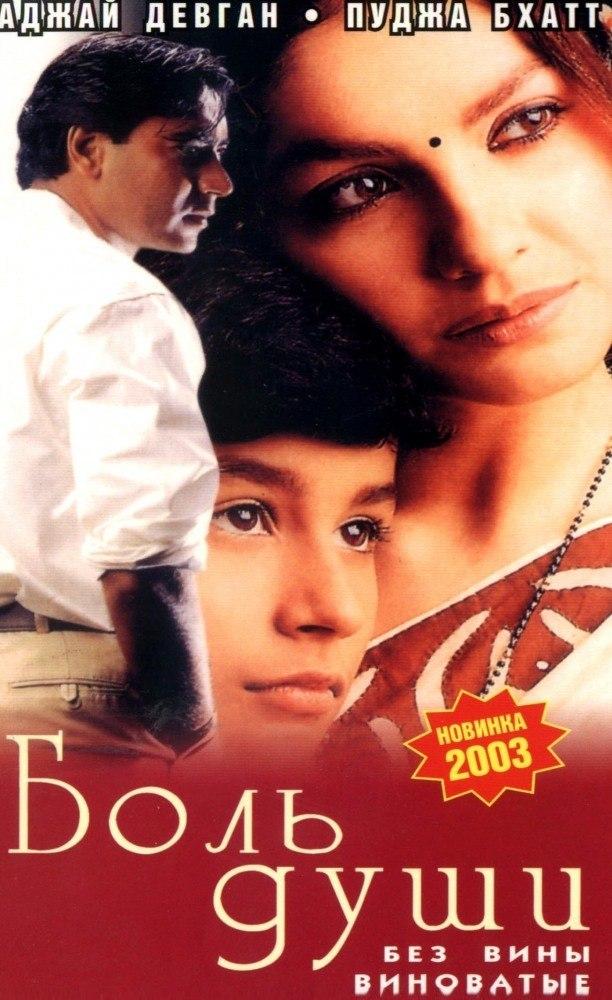 Добрый русский фильм про любовь смотреть онлайн