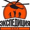 "Креатив-парк ""Экспедиция"""