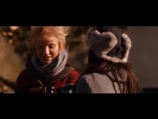 Мой Ангел-хранитель (2009) супер фильм 8.2/10