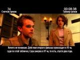 Киноляпы 2003 Терминатор 3 Восстание машин Terminator 3 Rise of the Machines