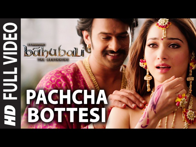 Pacha Bottasi Full Video Song || Baahubali (Telugu) || Prabhas, Rana, Anushka, Tamannaah || Bahubali