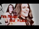 Yara Martinez + Other projects // Jane the virgin || Alpha House