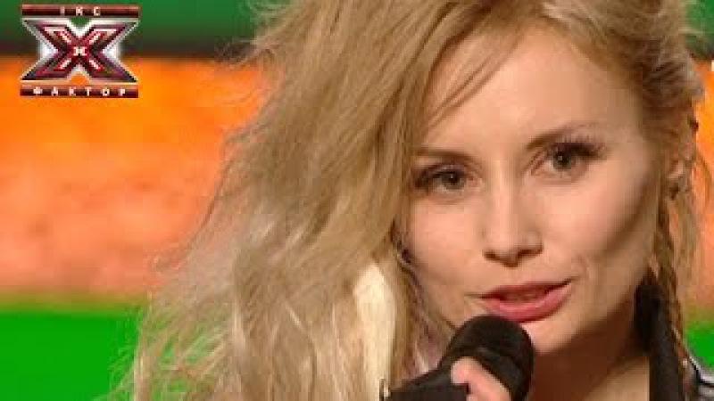 Ира Василенко - Zombie - Cranberries - Х-Фактор 5 - Киев - 27.09.2014