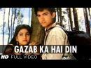 Gazab Ka Hai Din Full HD Song Qayamat se Qayamat Tak Aamir Khan Juhi Chawla