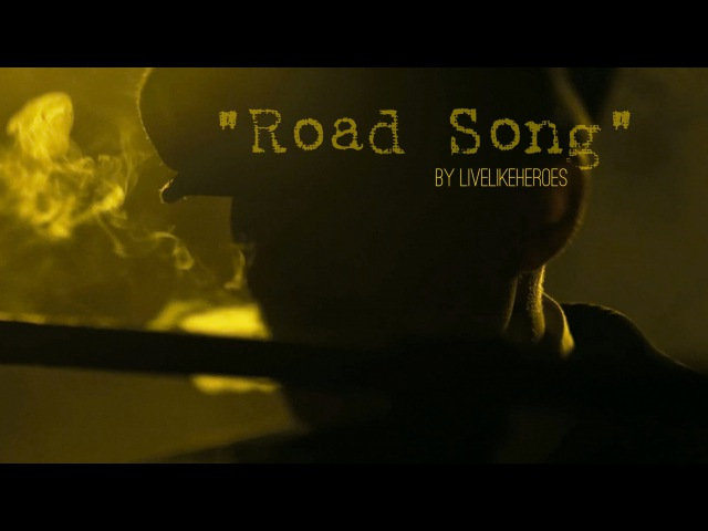 Road song (TYS)