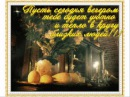 Чарующего осеннего вечера друзья! Осенний Джаз Чудесный саксофон автор клипа Зоя Боур-Москаленко