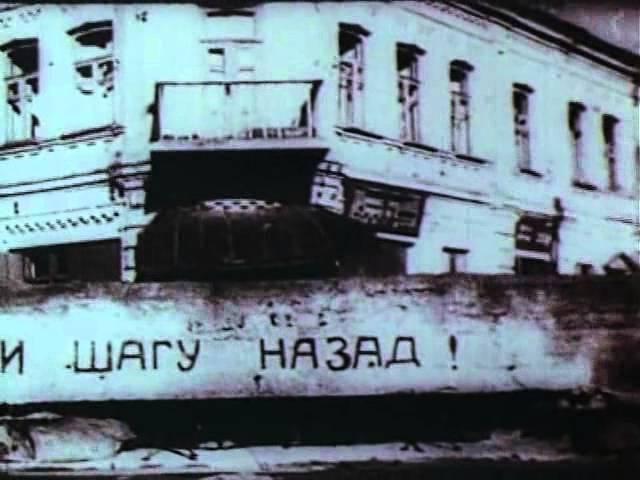 Великая Отечественная 09 Битва за Кавказ