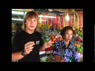 Какие фрукты надо попробовать в Тайланде и Камбоджи