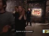 Bully Beatdown / Шоу ИЗБИЕНИЕ ЗАДИРЫ сезон 1 эпизод 8 Джеймс - папенькин сынок
