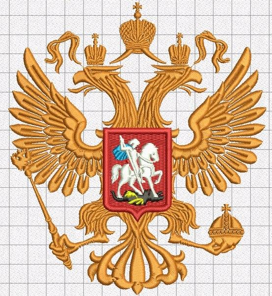 Герб россии файл вышивка 35
