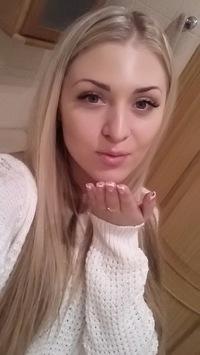 Елена Калмыкова