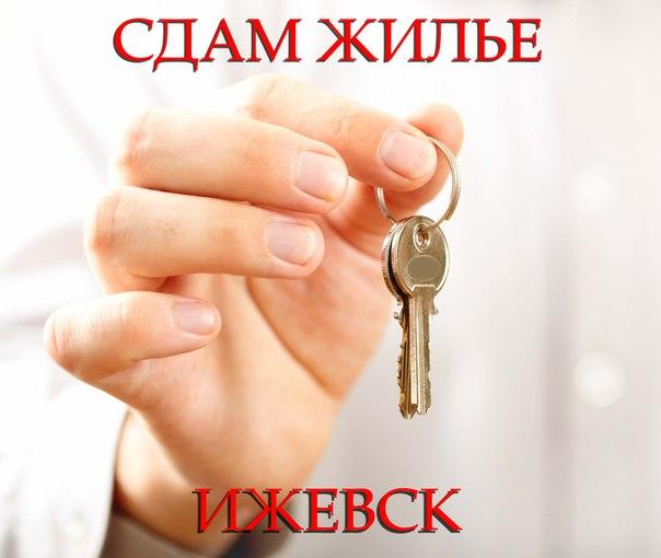 Ижевская барахолка | ВКонтакте